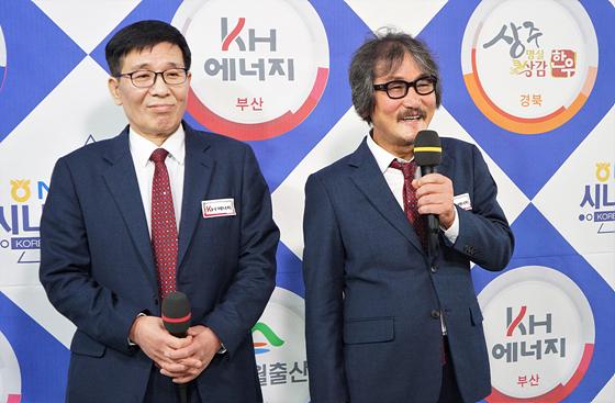 부산 KH에너지, 부천 판타지아 꺾고 리그 양강체제 굳혀