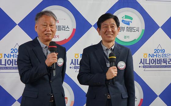 의왕 인플러스, 선두권 경쟁자 영암 월출산 밀어내고 단독 3위