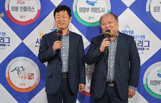 의정부 희망도시, 김포 원봉 루헨스 꺾으며 단독 3위 순항