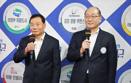 김포 원봉 루헨스, 부산 KH에너지 꺾고 단독선두 질주